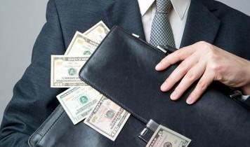 Инвестировать в валюту